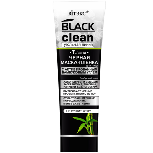 Vitex Czarny Cleam Mask