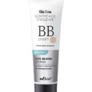 BB cream from Belita Vitex brand universal tone for problematic skin type.