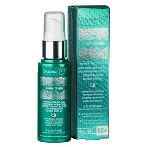 Anti-wrinkle green snake Night Cream for normal and dry skin 60+