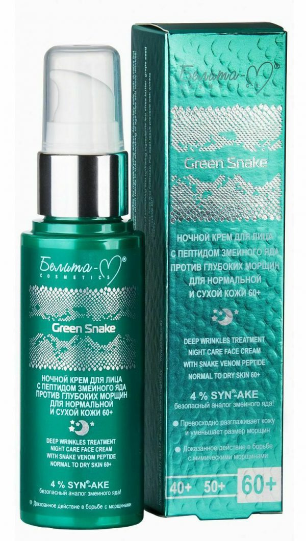 green snake night cream for skin 60+