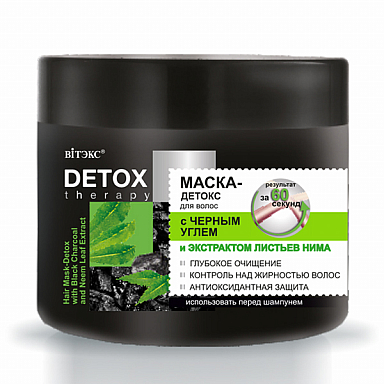Belita Hair Mask-Detox with Black Charcoal